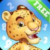 logo_free_small